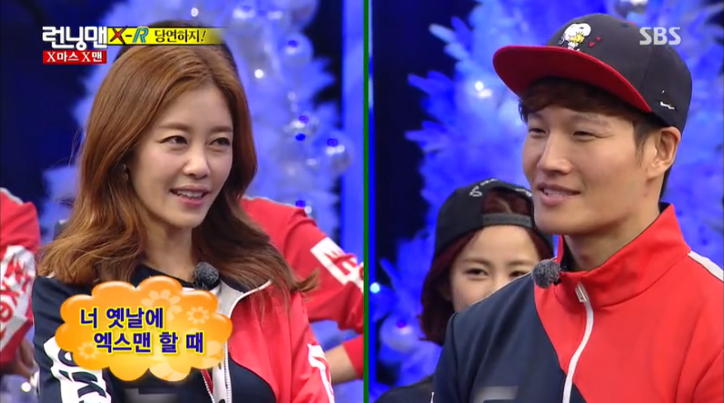 "Kim Jong Kook Is Asked About Yoon Eun Hye During ""Of Course!"" Game on ""Running Man"""