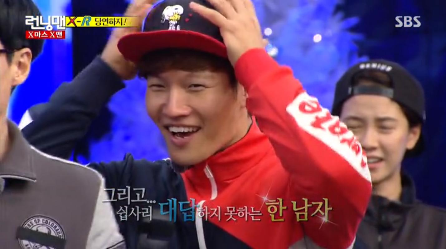 Of course game eng sub kim jong kook dating