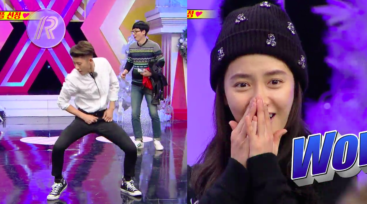 "iKON's B.I Tries to Win Song Ji Hyo's Heart With a Dance on ""Running Man"""