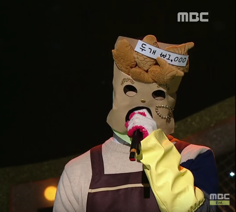 """Watch: Which Idol Star Was Behind the Mask of """"Fish-Shaped Bun""""?"""