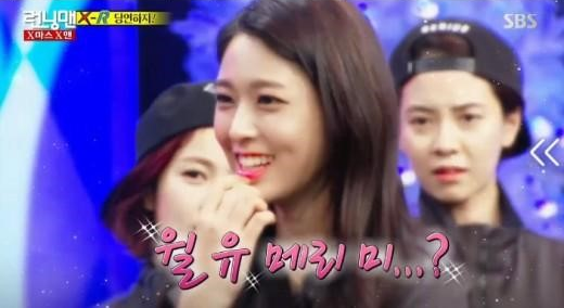 "AOA's Seolhyun Receives Marriage Proposal on ""Running Man"""