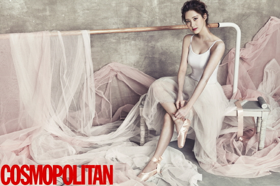Girls' Generation's Seohyun Looks Fresh and Fit for Cosmopolitan