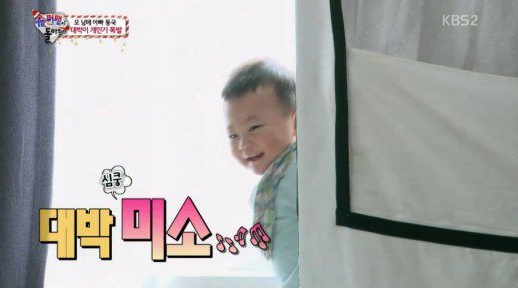 Daebak and Lee Dong Gook Are Adorable in Hide-and-Seek Game