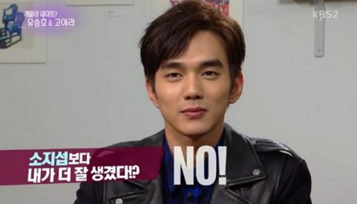 Lie Detector Game Tests If Yoo Seung Ho Really Doesn't Think He Is Better Looking Than So Ji Sub