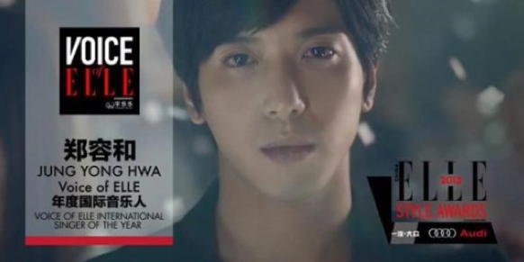 "CNBLUE's Jung Yong Hwa Wins ""Voice of Elle"" Award From Chinese Elle"