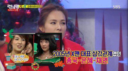 Chae Yeon Talks About Love Triangle With Kim Jong Kook and Yoon Eun Hye