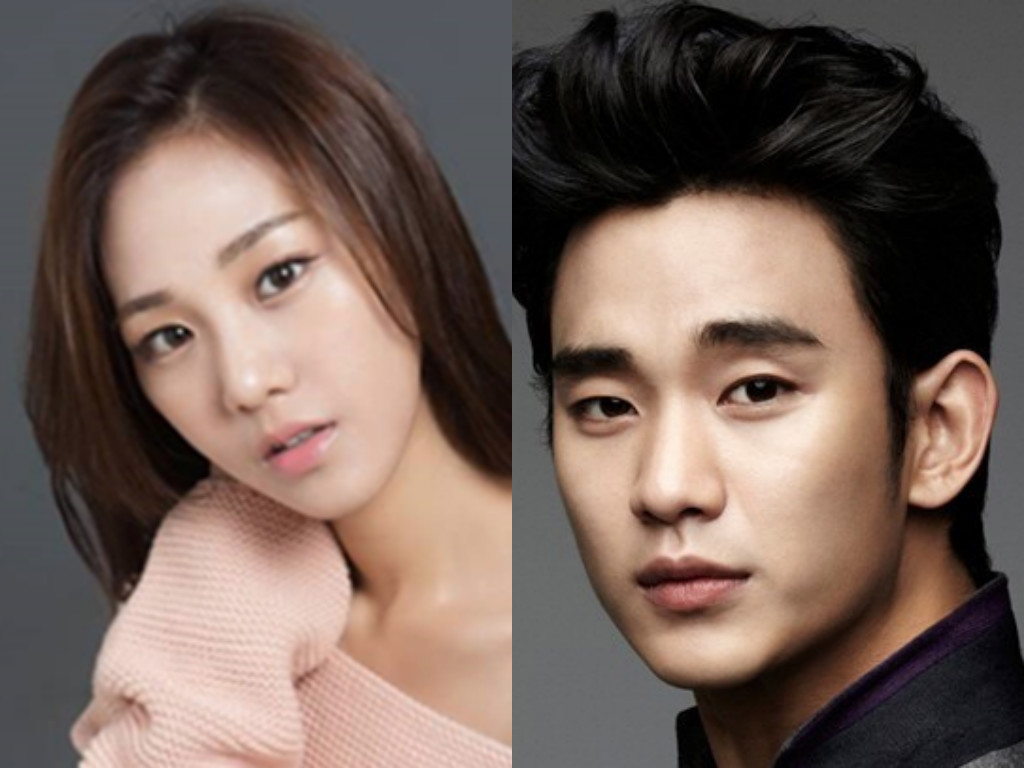 "Han Ji Eun Cast Alongside Kim Soo Hyun in Movie ""Real"""