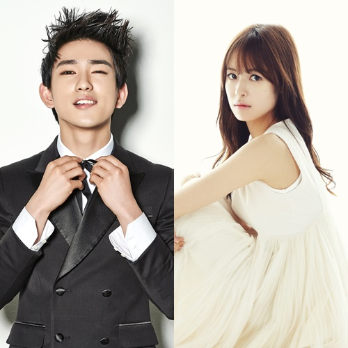GOT7's Junior to Romance Actress Ji Woo in Upcoming Film