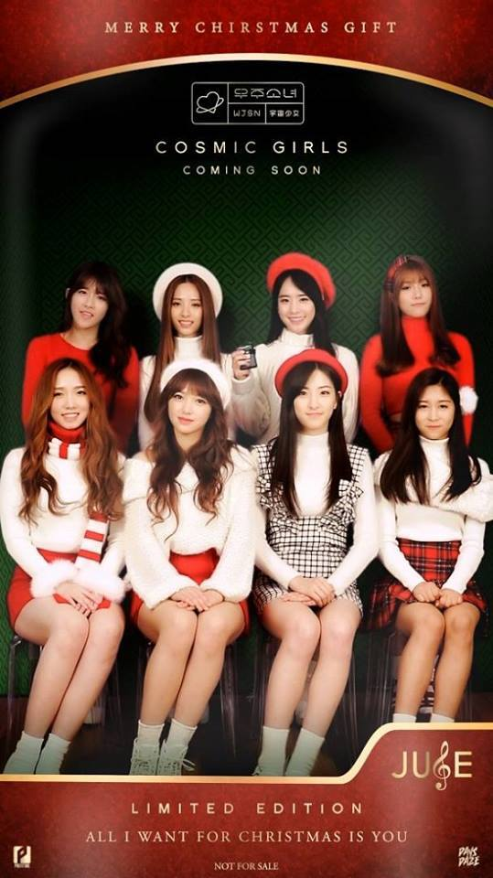"""Starship Entertainment's New Group Cosmic Girls Covers Mariah Carey's """"All I Want for Christmas"""""""