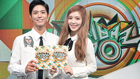 """""""Music Bank"""" Reveals Christmas Special Line-Up Featuring EXO, CNBLUE, Red Velvet, and More"""