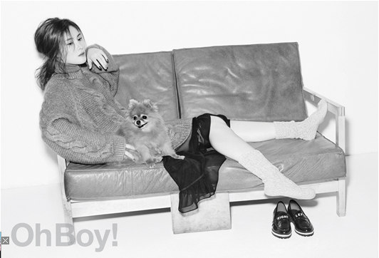 Gummy Shows Off Her Feminine Side with Oh Boy! Magazine
