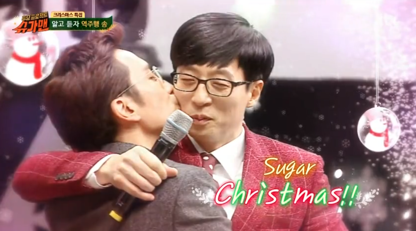 Yoo Jae Suk and Yoo Hee Yeol Perform Hilarious Version of Christmas Carol and Show Off Bromance