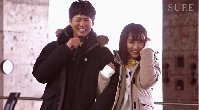 ryu hye young - park bo gum