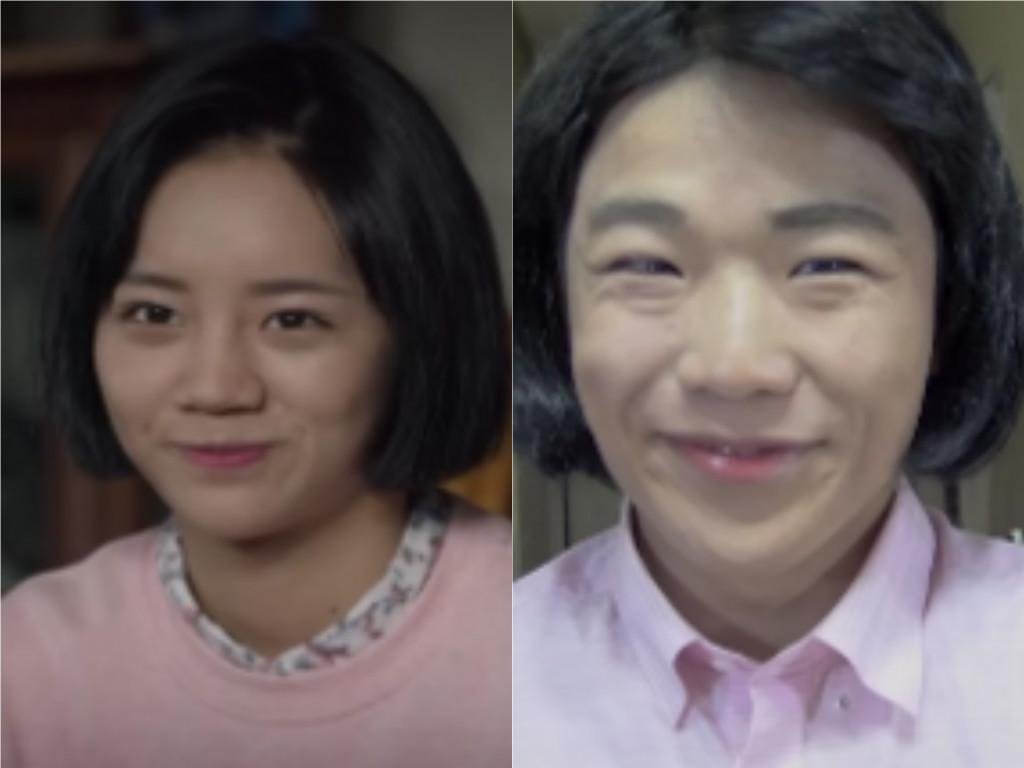Duk Sun Lee Seung Jae