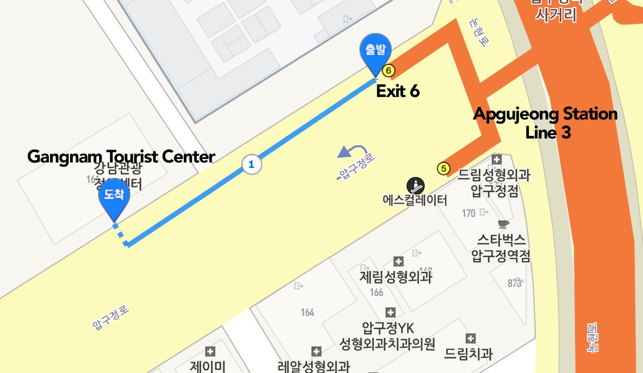 VIXX directions