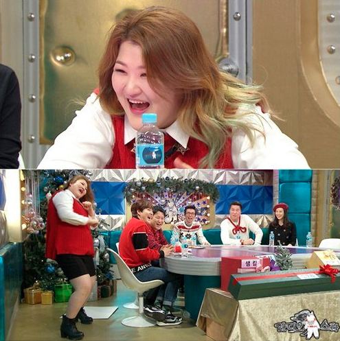 Lee Guk Joo Radio Star