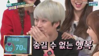 Heechul Weekly Idol