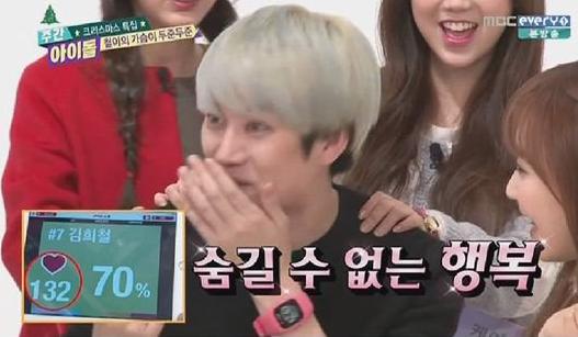 "TWICE, GFRIEND and Lovelyz Attempt to Make Heechul Blush on ""Weekly Idol"""