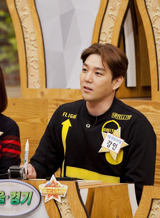 Super Junior's Kangin Candidly Opens Up About His Past Dating Experiences