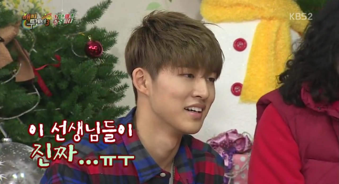 """iKON's B.I Says He Has Never Dated in His Life on """"Happy Together"""""""