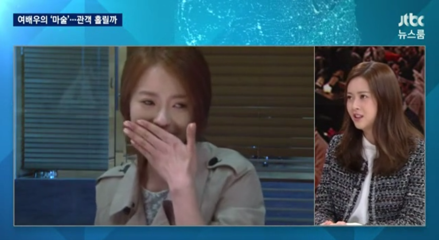 """Go Ara Explains Why She Cried During Her Audition for """"Reply 1994"""" on """"News Room"""""""