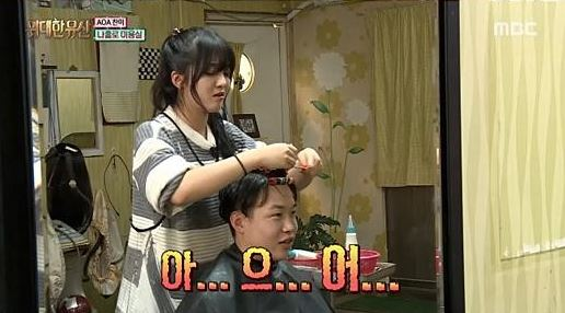 """AOA's Chanmi Gives Her First Perm on """"Great Inheritance"""""""