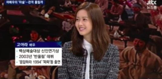 Go Ara Confesses She Originally Dreamed of Being an Announcer