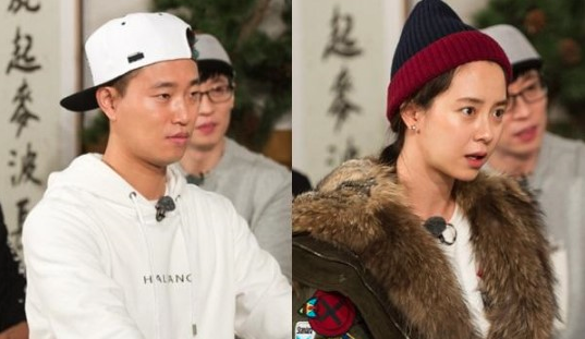 """Gary and Song Ji Hyo Ask a Fortune Teller About Their Compatibility on """"Running Man"""""""