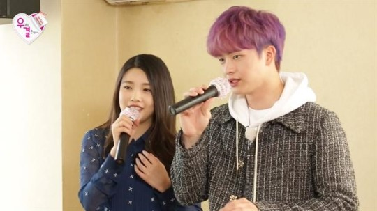 "Yook Sungjae and Joy Prepare Special Couple Performance on ""We Got Married"""