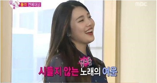 Joy Is Jealous That Yook Sungjae Danced to Other Girl Groups' Songs