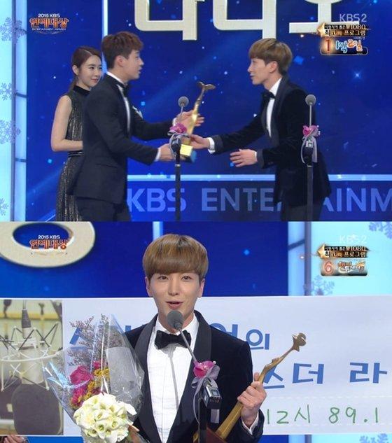 ryeowook kbs awards leeteuk