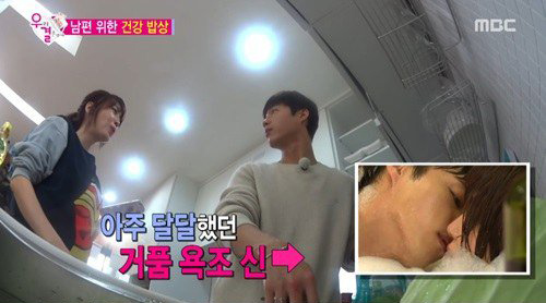 Oh Min Seok and Kang Ye Won Surprised at How Sexual Their Bubble Bath Photo Shoot Looks