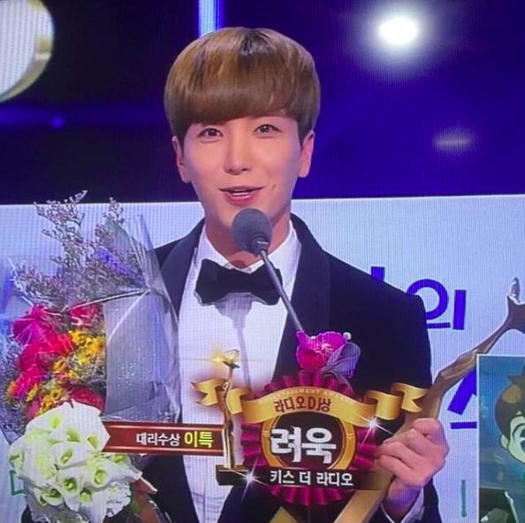 ryeowook dj award leeteuk