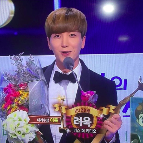 Super Junior's Leeteuk Congratulates Ryeowook on Winning His First Ever Entertainment Award