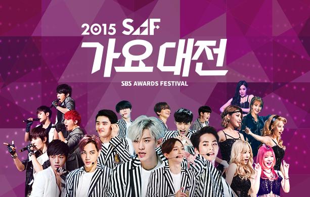 Live Blog – 2015 SBS Gayo Daejun