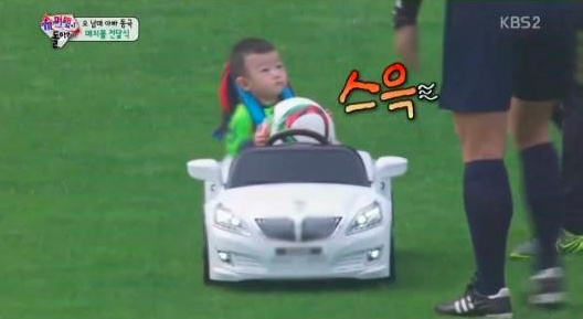 """Baby Daebak Is a Total Boss on """"The Return of Superman"""""""