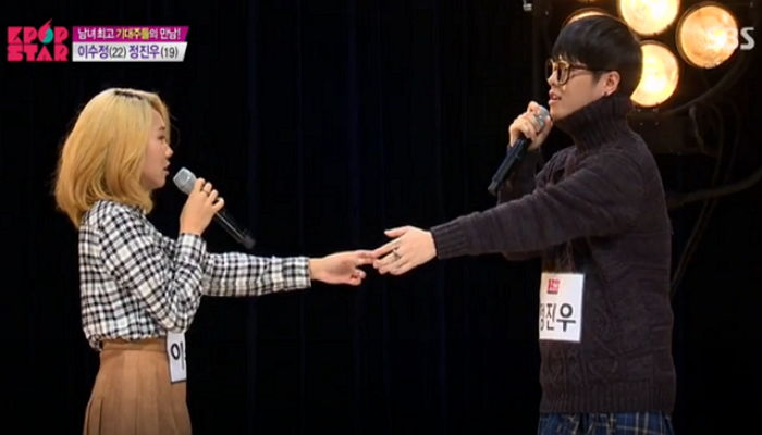 "Duet by Lee Soo Jung and Jung Jin Woo Brings Park Jin Young to Tears on ""K-Pop Star 5"""