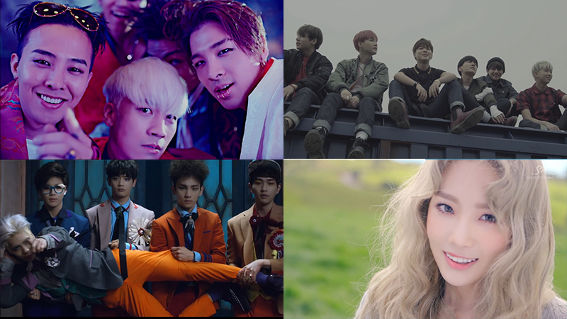 QUIZ: Name the 2015 K-Pop Music Video From a Single Screenshot