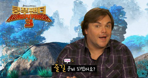 "Jack Black in Talks to Appear on ""Infinite Challenge"""