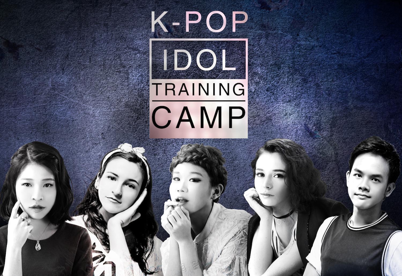 Secret9's K-pop Training Camp: Learn K-pop from the Pros!