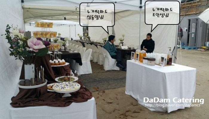 reply 1988 buffet