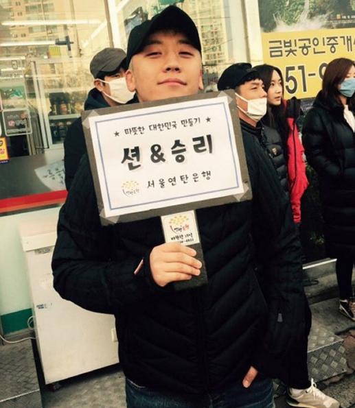 BIGBANG's Seungri Secretly Held a Christmas Donation Party