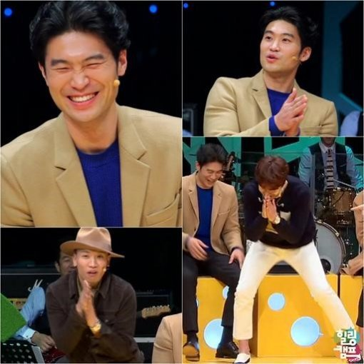 healing camp choiza