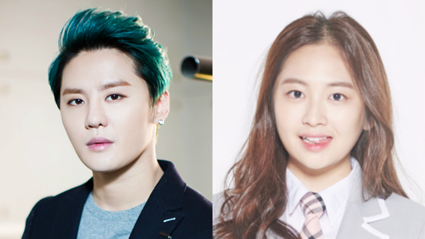 Image result for junsu and cousin taeha