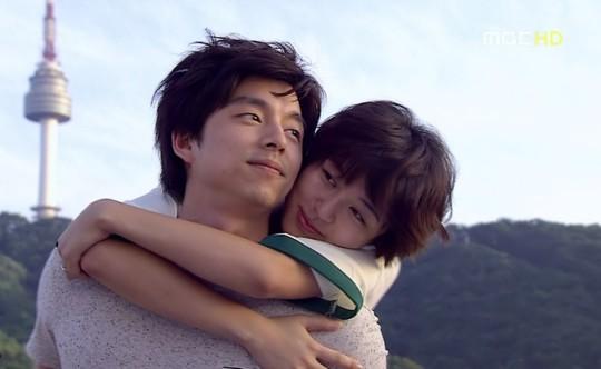 gong yoo and yoon eun hye 2016