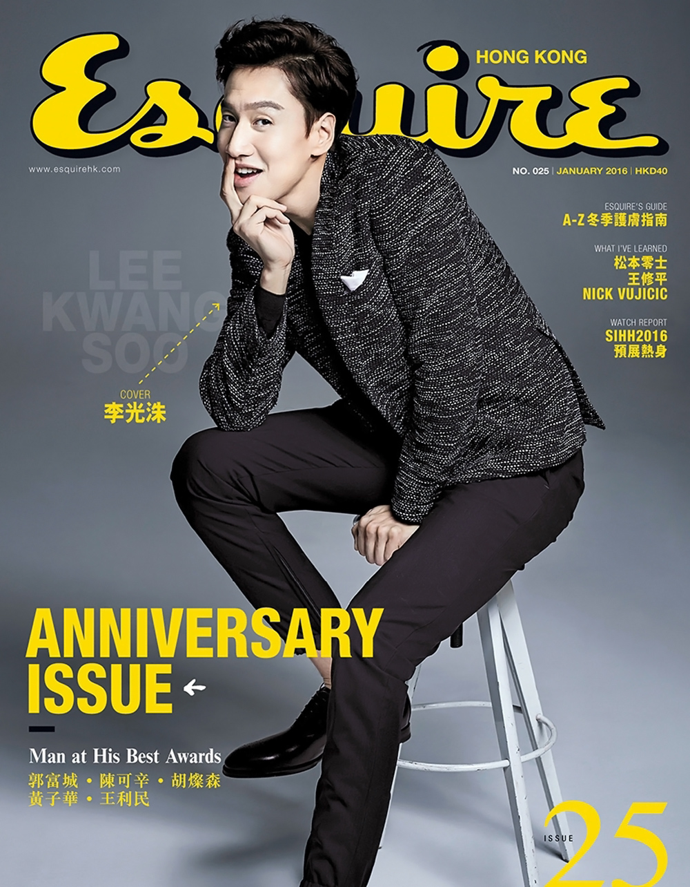 Lee Kwang Soo Is Asia's Prince for Esquire Hong Kong