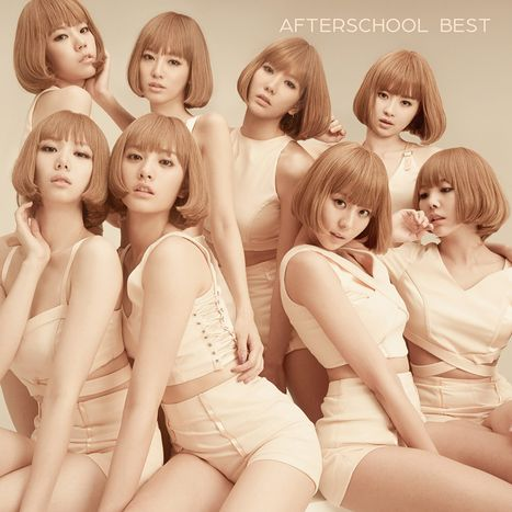After School Fans Petition for a Comeback