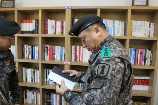 kim jaejoong book cafe fan club