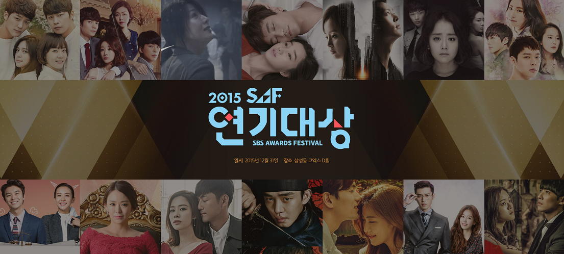 Live Blog – 2015 SBS Drama Awards