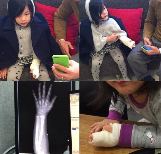 "Former ""The Return of Superman"" Favorite Uhm Ji On Suffers Her First Major Injury"